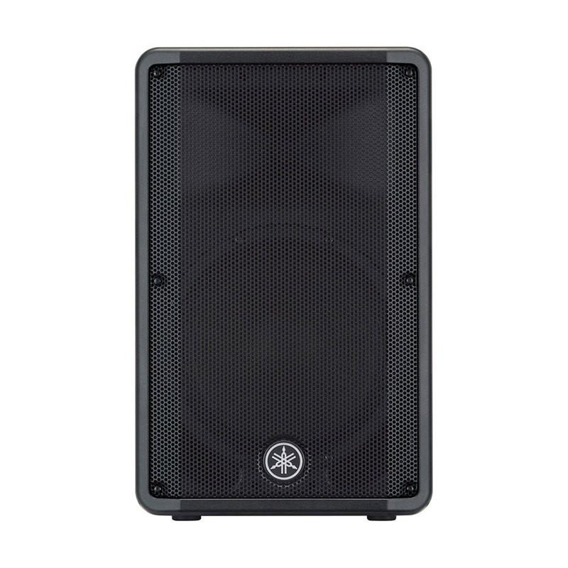 Yamaha CBR10 Lautsprecherbox_1033