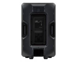 Yamaha CBR12 Lautsprecherbox_1194