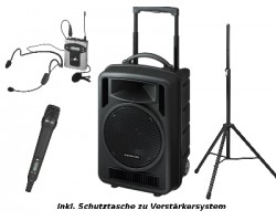 Monacor TXA Audio Bundle Akkubetriebenes System_2214