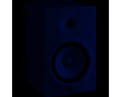 Yamaha HS8W weiss Aktivmonitor Stiudio (pro Stck)_2595