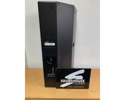 """ Yamaha IF2112/AS Lautsprecherbox Occasion_2843"