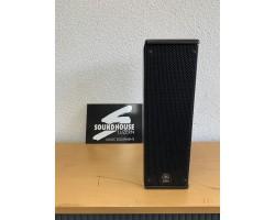 """"""" Yamaha IF2205 Lautsprecherbox Occasion_2895"""