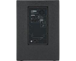 Yamaha DXS12 Aktiv-Basslautsprecherbox_633