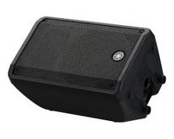 Yamaha DBR10 Aktiv Lautsprecherbox_645