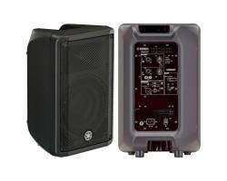 Yamaha DBR10 Aktiv Lautsprecherbox_646