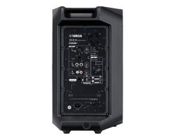 Yamaha DXR8  Aktiv Lautsprecherbox_648